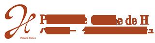 ash_logo_2